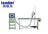 Durable Automatic Inkjet Printer, 5 Lines PET Bottle Expiry Date Printing Machine