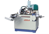 Special Shaped Cup Forming Machine