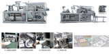 DPH 270 330 380D High speed Blister Packing Machine