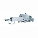 X Ray Inspection System For Glass Bottle
