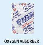 Oxygen Absorber