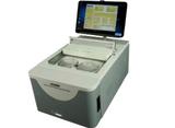 Water Vapor Transmission Rate Analyser 7100