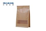 Paper Plastic Bags