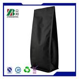 Factory Custom Flat Bottom Bags