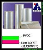PVdC Coated matte BOPET