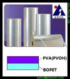 PVA(PVOH) coating film