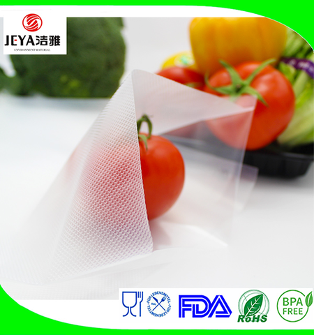 15*20cm Jeya Customized Multilayer Co-extruded Embossed Vacuum Seal Bags For Food Packagin