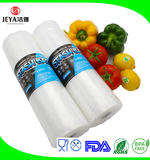 32*15cm Jeya Customized Multilayer Co-extruded Embossed Vacuum Seal Bags For Food Packaging
