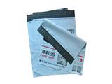Poly Bag Custom Printed Plastic Bags For Post Clear Plastic Poly Bag