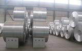 Aluminium Casting Coil