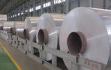 Aluminium Foilstock