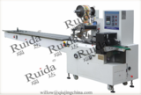 DXD-300 Multi-function Pillow Type Packaging Machine