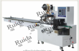 DXD-420 Multi-function Pillow Type Packaging Machine