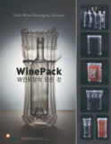 Polpack, Your Total Wine Packaging Solution