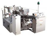 Japan Furukawa Automatic Packaging Machine