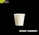 Paper Cold Drink Sampling Cup 4oz