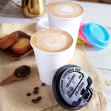 coffee cup lid