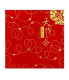 Gift box lid type heavenly make A04-7