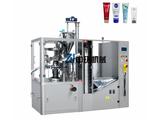 ZHF 100A automatic tube filling and sealing machine