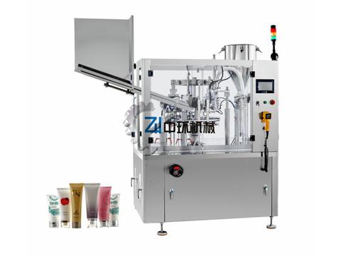 ZHF 100YC Plastic Tube Filling and Sealing Machine